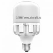 50,0Вт 4000К 220V E40 Лампа светодиодная LED 50w T-120 E40 белый 4400Лм Jazzway