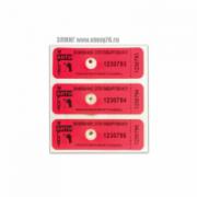 Наклейка Тип-ПС 25х60 станд. антимагнит Красный