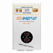 Стабилизатор АРС- 500 для котлов ЭНЕРГИЯ  Е0101-0131