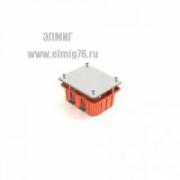 GE41028 Коробка распаячная для скрытого монтажа для Г/К с крышкой с пластик. лапками120х92х45мм, IP20