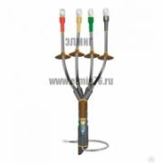 1КНТп-4ж(70-120) Муфта кабельная концевая Нева-Транс Комплект