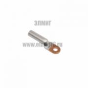 Наконечник DTL - 150 медно-алюминиевый кабельный TDM