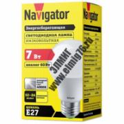 7Вт 4000К 12-24V Е27 Лампа светодиодная LED 61 473 NLL-A60