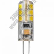 2.5Вт 4000К 220V G4 Лампа светодиодная в силиконе Navigator 71 359