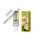 2,5Вт 4000К 220V G4 Лампа светодиодная Navigator 71359 NLL-S-G4-2.5-230-4K в силиконе