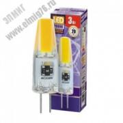 3,0Вт 3000К 220V G4 Лампа светодиодная Jazzway PLED-G4 240Lm 220V/50Hz .2857446
