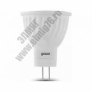 3,0Вт 4100К 220V GU4 Лампа светодиодная Gauss LED MR11 GU4 3W 300lm 4100K 132517203