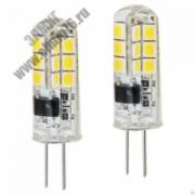 5,0Вт 4000К 220V G4 Лампа светодиодная Jazzway PLED-G4 400Lm 220V/50Hz 5000971