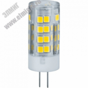 5,0Вт 4000К 220V G4 Лампа светодиодная Navigator 61484 NLL-P-G4-5-230-4K