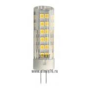5,5Вт 4200К 220V G4 Лампа светодиодная Ecola 57х16 G4RV55ELC4