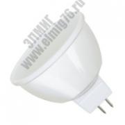 6Вт 4000К 230V G5.3 Лампа светодиодная белый FERON LB-96 15LED