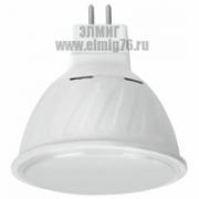 10Вт 2800K 220V GU5.3 Лампа светодиодная Ecola MR16 матовая 51х50 M2RW10ELC