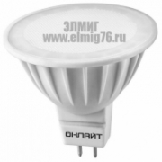 10Вт 3000К 220V GU5.3 Лампа светодиодная ОНЛАЙТ 61889 ОLL-MR16-7-230-3K-GU5.3