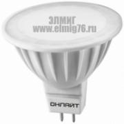 10Вт 4000К 220V GU5.3 Лампа светодиодная ОНЛАЙТ 61890 ОLL-MR16-7-230-4K-GU5.3