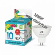 10Вт 4000К 220V GU5.3 Лампа светодиодная ASD LED-JCDR-standard 160-260В