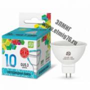 10Вт 4000К 230V GU5.3 Лампа светодиодная ASD LED-JCDR-standard 900Лм