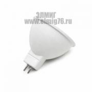 3Вт 3000К 230V GU5.3 Лампа светодиодная ASD LED-JCDR-standard 270Лм
