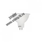 5Вт 4000К 220V GU5.3 Лампа светодиодная Gauss LED MR16 GU5.3 101505205