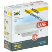 10Вт 4000K 230В GX53  Лампа светодиодная ИЭК ECO Т75 таблетка