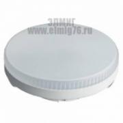 10Вт 4000К 230В GX53 Лампа светодиодная Uniel LED-GX53-10W/NW/GX53/FR