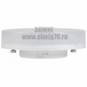 15Вт 6500K 230В GX53  Лампа светодиодная ИЭК ECO Т75 таблетка