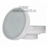 13Вт 4200К 220V GX70 Лампа светодиодная Ecola белый Tablet матовое стекло 111х42/T7MV13ELC