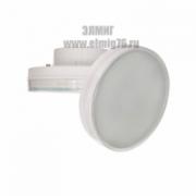 13Вт 4200К 220V GX70 Лампа светодиодная Ecola белый Tablet матовое стекло 111х42/T7PV13ELC