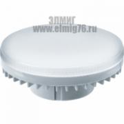 20Вт 4000К 220V GX70 Лампа светодиодная Navigator NLL-GX70-20-230-4K 61 472