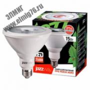 15Вт E27 Лампа светодиодная Jazzway PPG PAR38 Agro IP54 для растений .5004702
