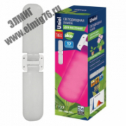 16Вт E27 Лампа светодиодная Uniel д/растений и рассады P65 Led-P65-16W/SPSB/E27/FR/P2 матовая