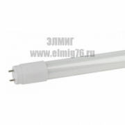 18Вт 6500К 230V Лампа светодиодная ERA LED smd T8-18Вт-865-G13 1200mm (поворотный цоколь)