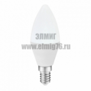 Лампа накаливания Navigator 94326 NI-B-40-230-E27-FR 40W E27 свеча матовая