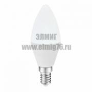 Лампа накаливания Navigator 94327 NI-B-60-230-E27-FR 60W E27 свеча матовая