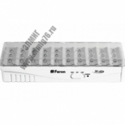 Светильник аварийный Feron EL15 30 LED DC белый 235*80*55 мм аккумуляторный