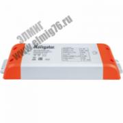 71461 Блок питания LED, 30w, 12v Navigator ND-P30-IP20-12V