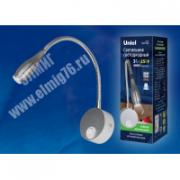 ULT-F22-3W/4000К IP20 SILVER Свет-к светод.настенный гибкий для интерьерного освещения