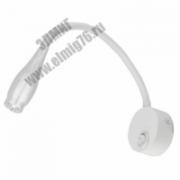 ULT-F22-3W/4000К IP20 WHITE Свет-к светод.настенный гибкий для интерьерного освещения