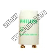 Стартер S2 4-22W 220V последовательное подключение (069750933) Philips