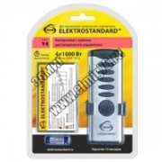 Пульт управления Elektrostandard Y4 (4 канала)