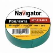 Изолента Navigator 71113 NIT-A19-20/G зеленая