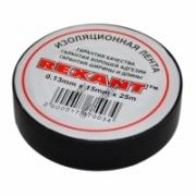 Изолента REXANT 15мм х 25м чёрная, арт.09-2106