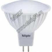 5Вт 3000К 12в GU5.3 Лампа светодиодная Navigator NLL-MR16-5-12-3K-GU5.3 94 262
