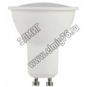 7,5Вт 3000К GU10 Лампа светодиодная ASD LED-JCDRC-standard  230В 675Лм