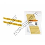 Маркер TDM наборный 6мм2 (A) желт. (100 шт.) SQ0534-0058