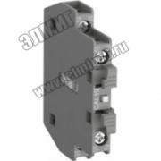 Доп.контакт СAL19 -11В бок.1HO+1HЗ для контактора AF116-AF 370 1SFN010820R3311