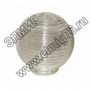 """Рассеиватель шар-стекло (прозрачный) 62-009-А 85 """"Кольца"""" TDM 0321-0009"""