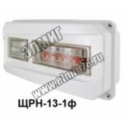 ЩРН-13-1ф Щит учета 167х350х111мм пластиковый IP55 TDM SQ 0906-0503