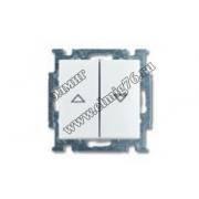 2026/4 UC-92 Выключатель жалюзи с накладкой, 1 полюс, без фиксации