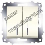 Выключатель двухклавишный кремовый с подсветкой Cosmo 619-010300-203