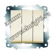 Выключатель трехклавишный кремовый Cosmo 619-010300-254